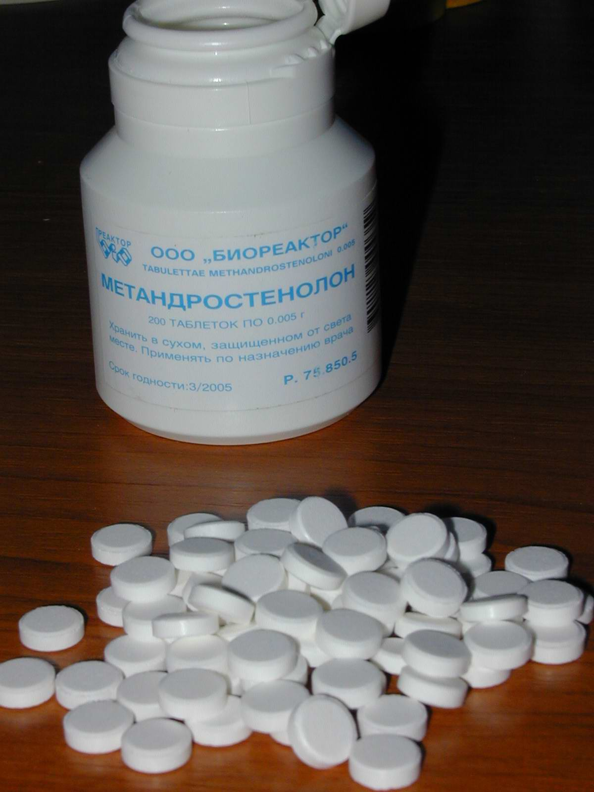 DIANABOL : real or not