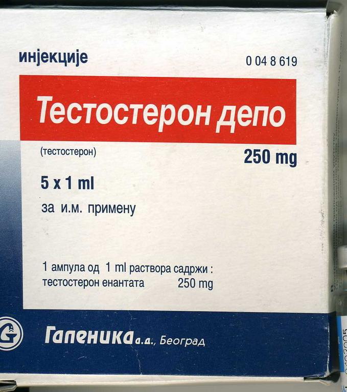United Pharma, Galenika, Deca Norma, Winstrol Zambon:REAL
