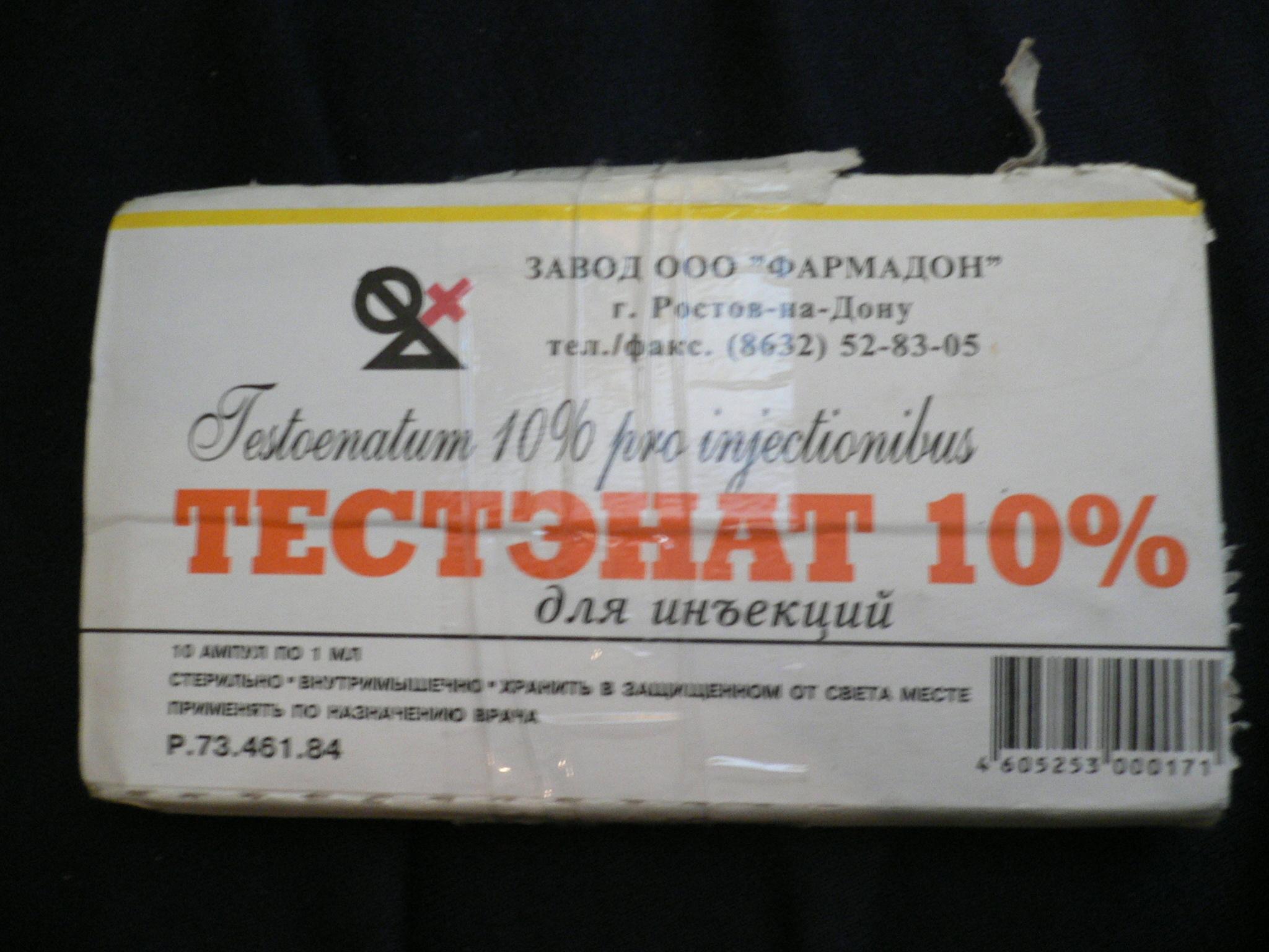 Testo-prop-1 100 mg ubiquinol