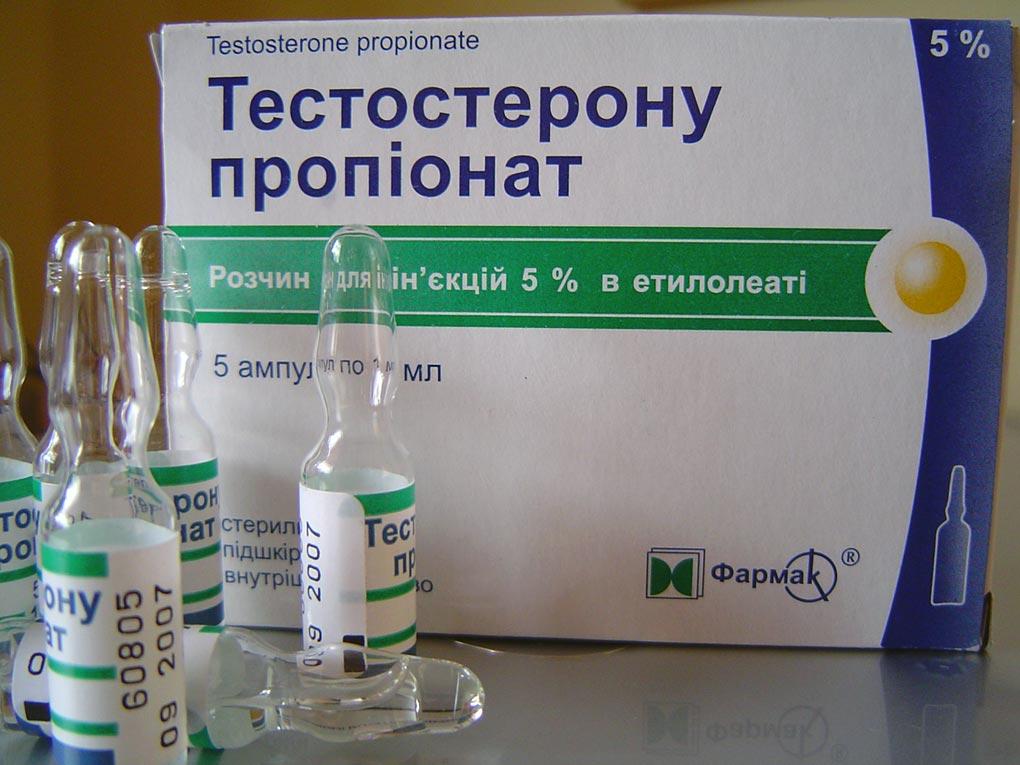 Testosteron Propionat 50mg/1ml (FARMAK - Ukraine)